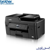 brother MFC-J3530CDW