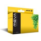 کارتریج جوهر اپسون Meva MA 1294 Yellow Ink Cartridge
