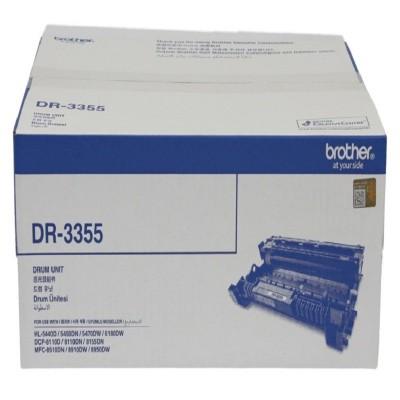 کارتریج درام DR-3355